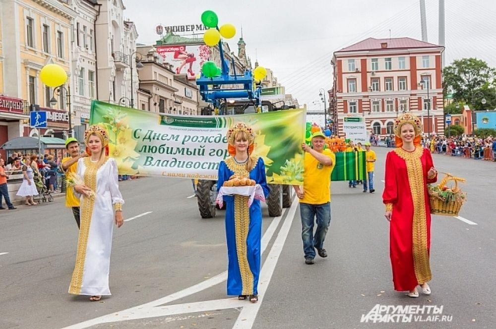 Русский колорит - основа праздника.