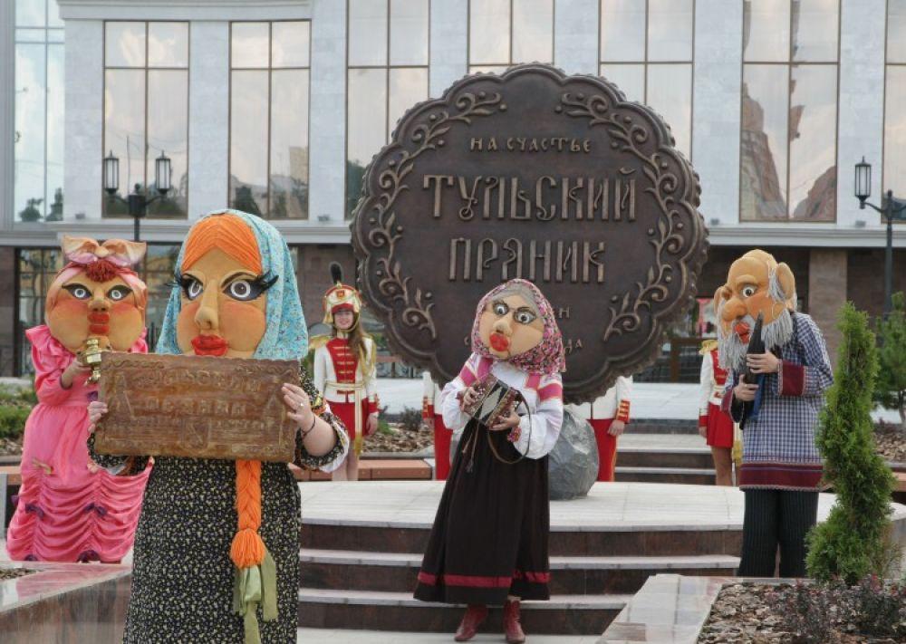 Открытие памятника тульскому прянику.