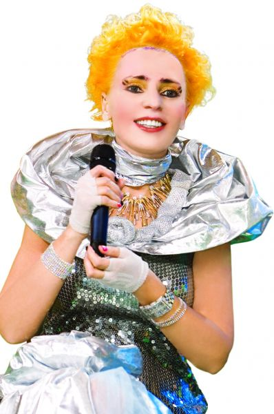 Концертный наряд Жанны Агузаровой в 2009 году.