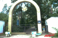 Часть переселенцев поселили в санаторий «Победа» в Ворзеле