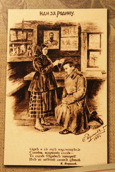 Агитационный плакат, XX в.
