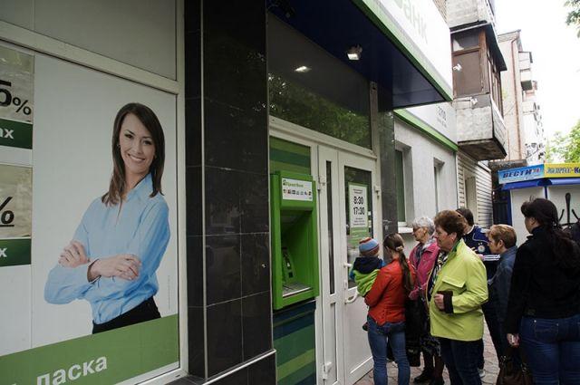 Очередь у банкомата в одном из городов Донбасса