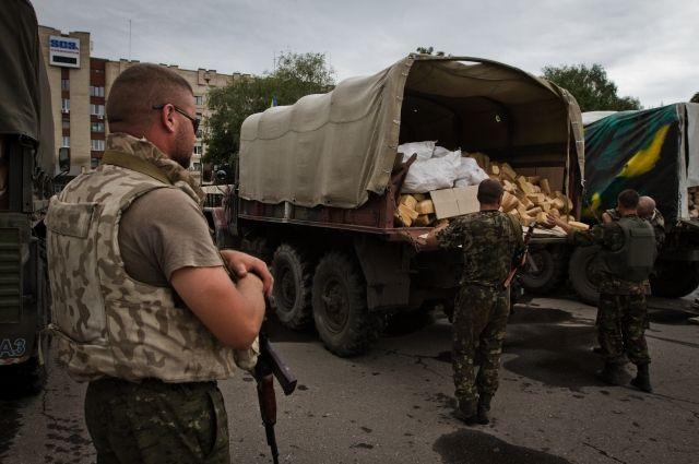 Гуманитарная помощь жителям Славянска