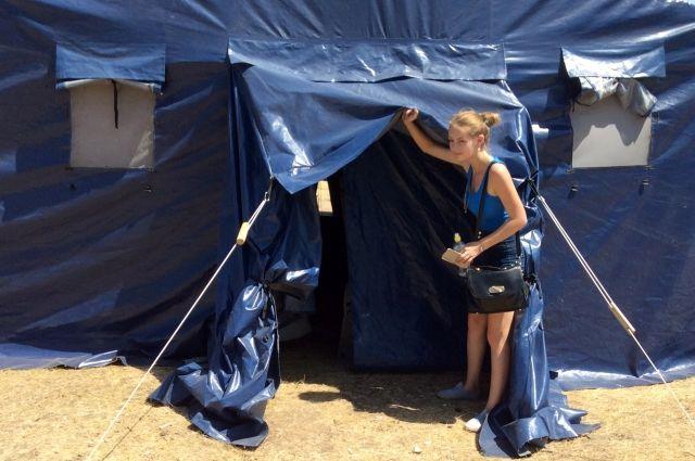 Палаточный лагерь для переселенцев