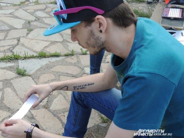 Фанаты Менсона заучивают английские фразы, чтобы записать видео - обращение своему кумиру.