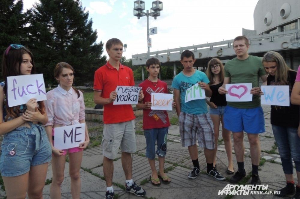 Фанаты Менсона в Красноярске.