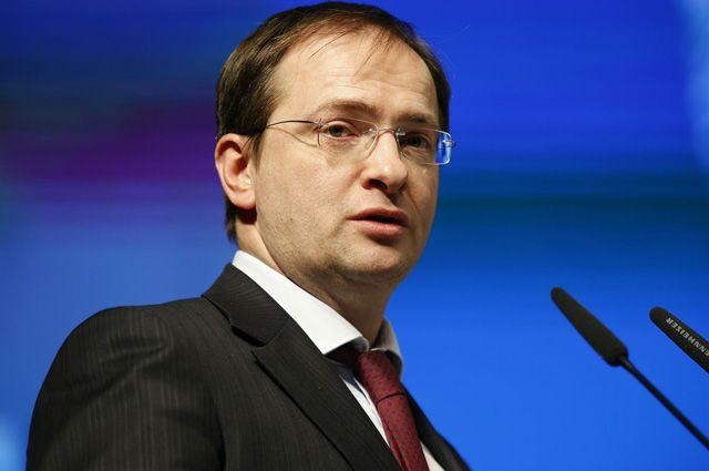 В. Мединский, министр культуры.