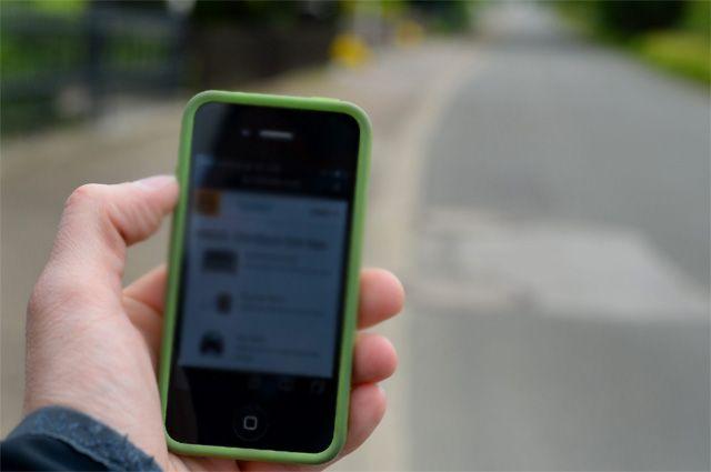 Новое приложение для смартфонов создали в мэрии Омска.