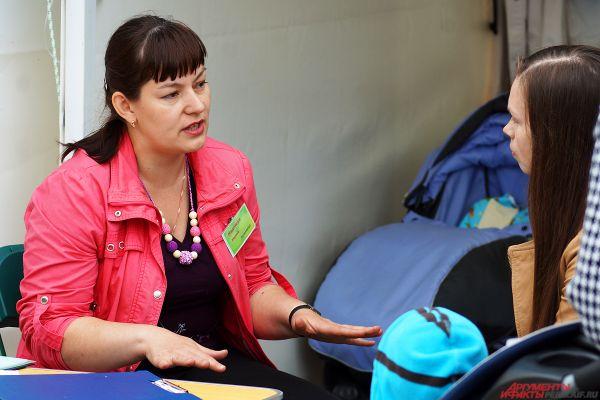 Также можно было получить консультацию психолога по подготовке к детскому саду.