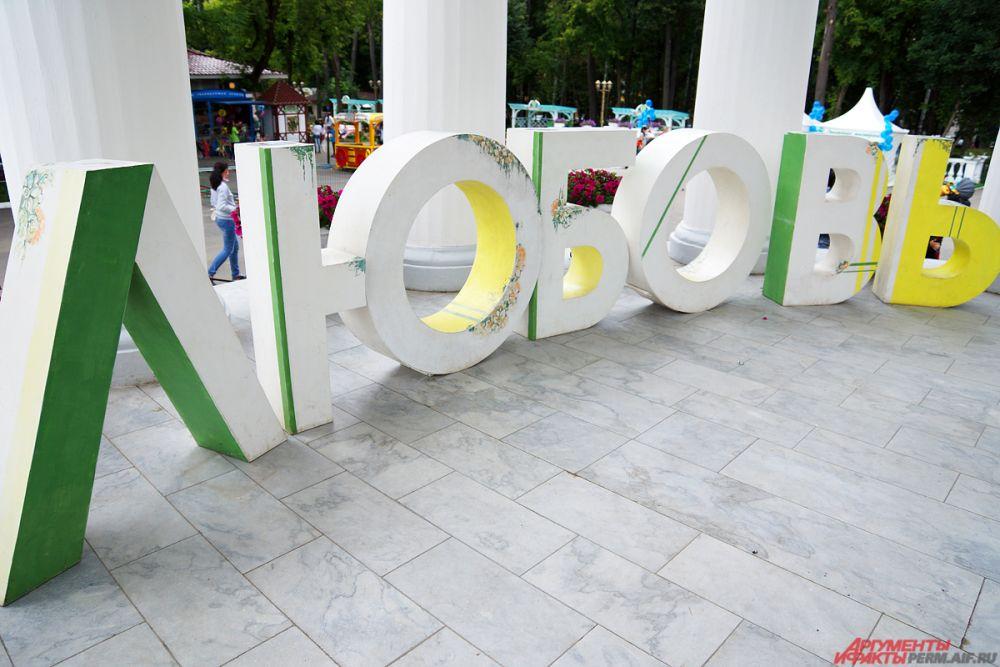 Арт-объект в центре Ротонды.