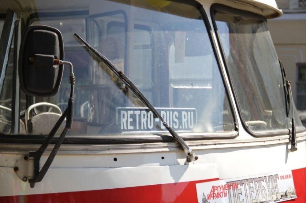 Акцию АиФа поддержала компания Retro-Bus