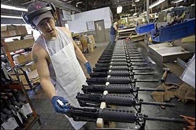 Изготовление оружия