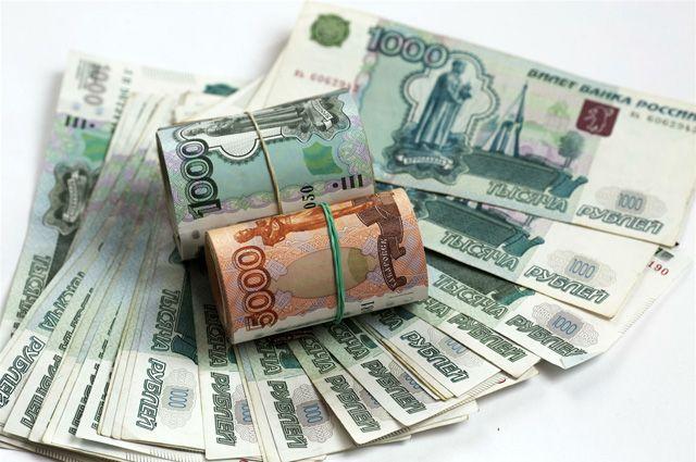 Выгодные вклады предлагают омичам в «Золотом Фонде»