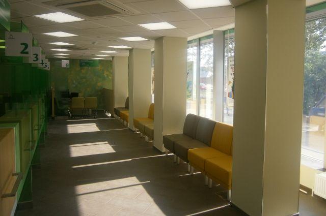 Сбербанк открыл в Тюмени офис нового формата