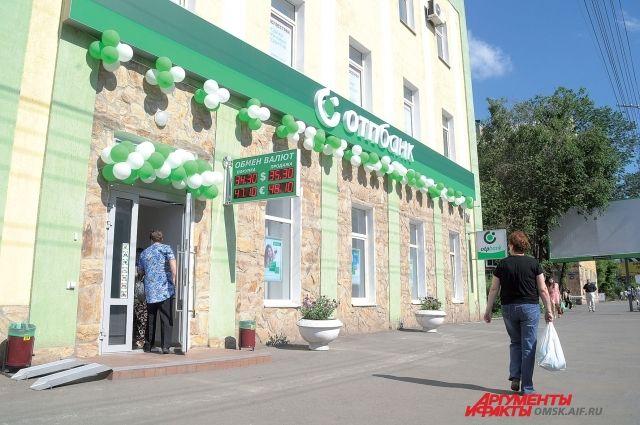 Денежные займы от частных лиц под расписку в красноярске