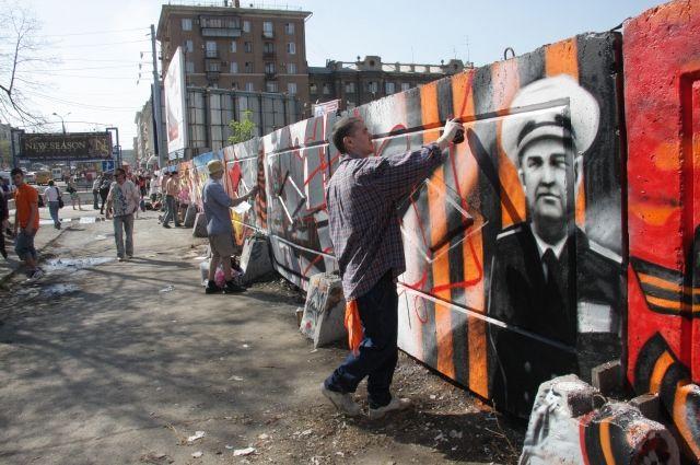 Администрация Челябинска ищет граффитистов, которые разрисуют здания города