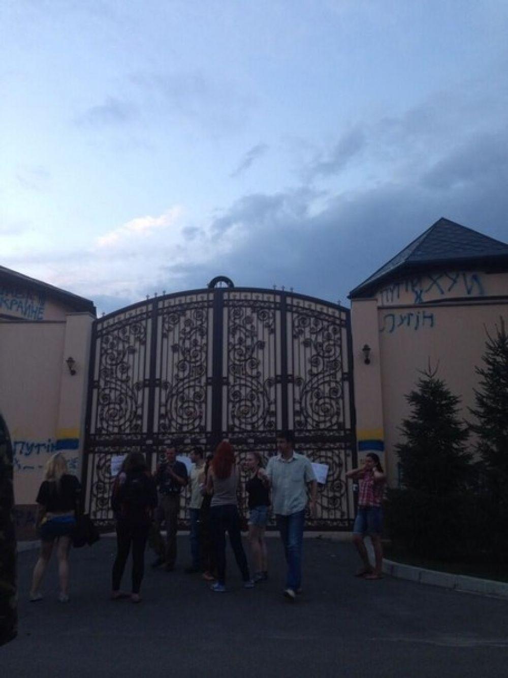 Дом Рината Ахметова в Конча-Заспе