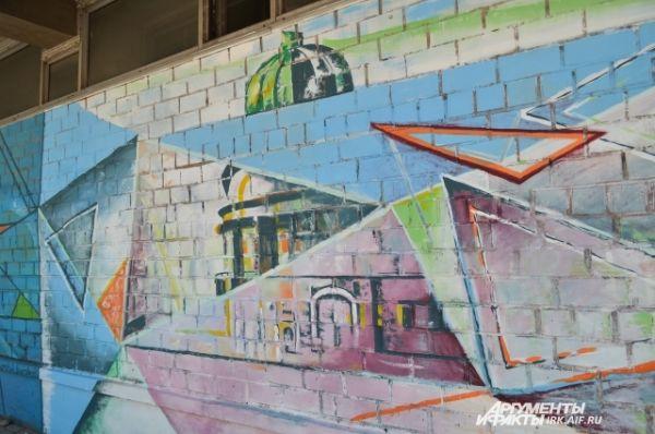 Графитисты из разных стран раскрасили стену на улице Желябова.
