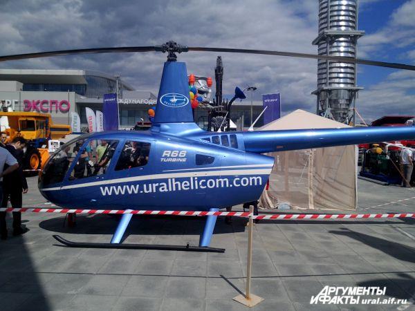 Мини-вертолет. Красиво, удобно, но – дорого.