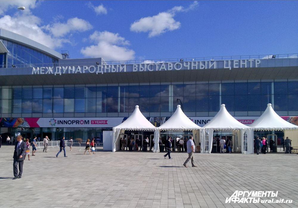 Международный выставочный центр «Екатеринбург-ЭКСПО» стал на несколько дней местом паломничества гостей со всей России.