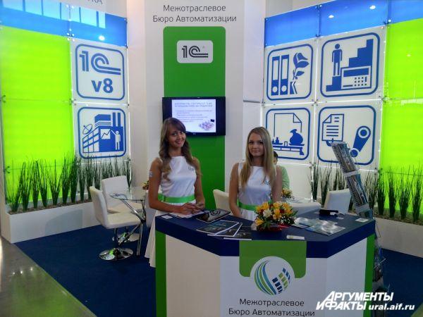 Технический прогресс «рулит», но девушки были и остаются интереснее роботов.