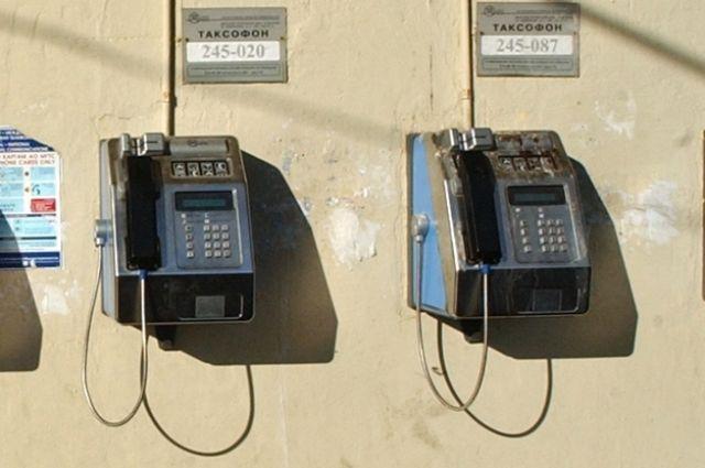 Звонок о минировании поступил с таксофона.