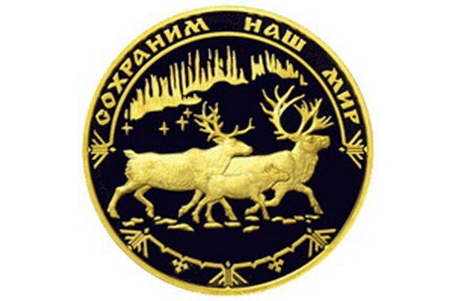 В Салехарде в офисах Сбербанка появились монеты с ямальским колоритом