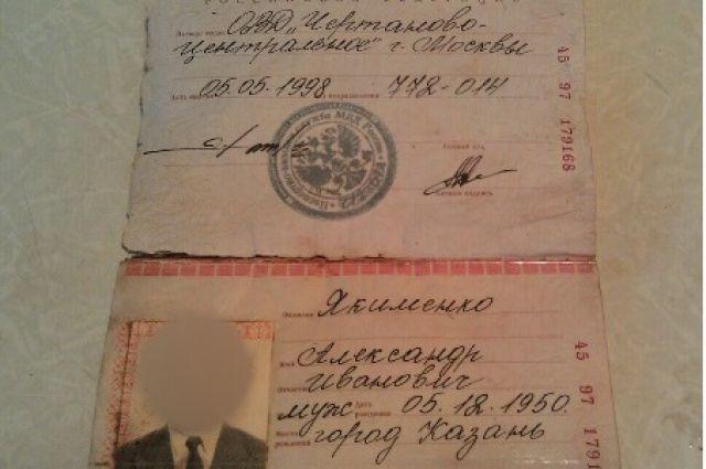 Паспорт лидера диверсантов в Одесской области