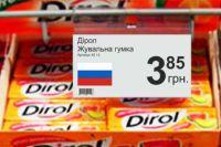 Маркировка товаров из РФ
