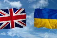 Флаги Британии и Украины