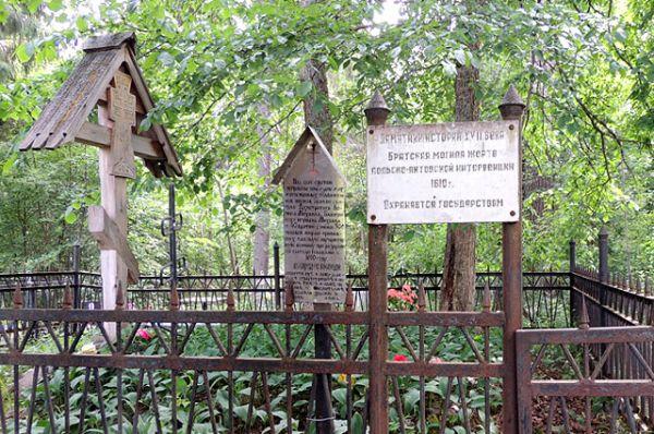 На древнем кладбище при храме Михаила Архангела «что в бору» есть особо почитаемая могила: здесь погребены тела настоятеля монастыря игумена Михаила, 40 братий и 300 мирян, убитых польскими захватчиками в 1610 году.