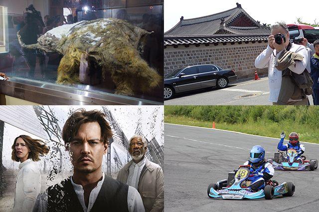 Афиша на выходные: Джони Депп, автогонки, выставка и фотопроект.