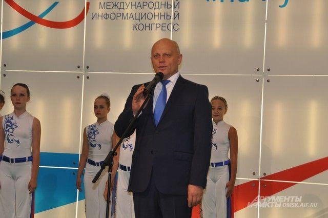 Международный информационный конгресс открыл губернатор Виктор Назаров.