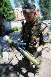 Военная техника, изъятая у боевиков