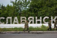 На въезде в освободенный Славянск