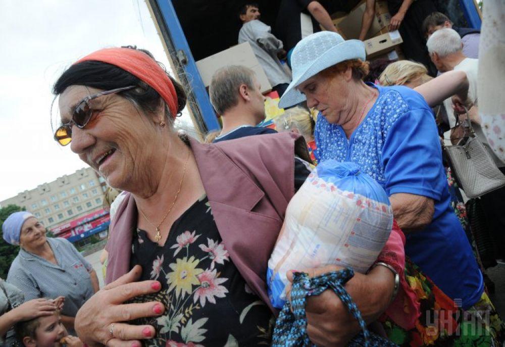 Гуманитарная помощь от харьковчан прибыла к месту назначения