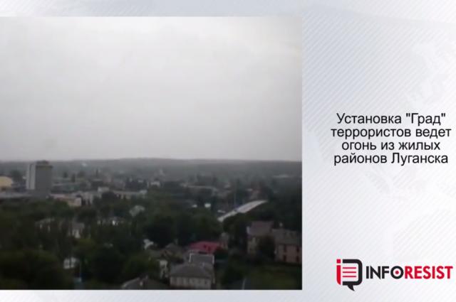 Сепаратисты ведут обстрел из жилых кварталов в Луганске
