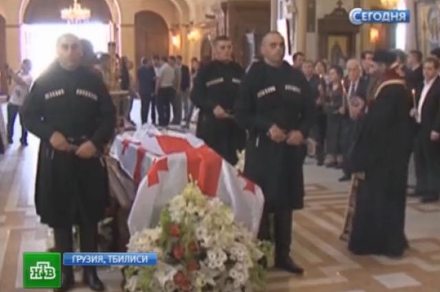 Похороны Эдуарда Шеварднадзе