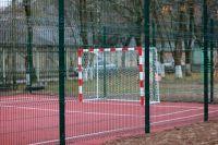 Дети и их родители смогут с пользой для здоровья провести время в мини-парке.