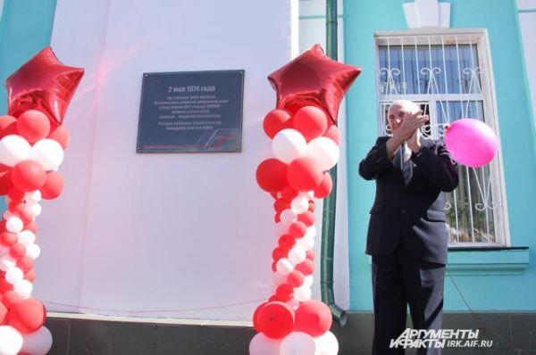 Герой Соцтруда Виктор Лакомов открыл в Усть-Куте мемориальную табличку.