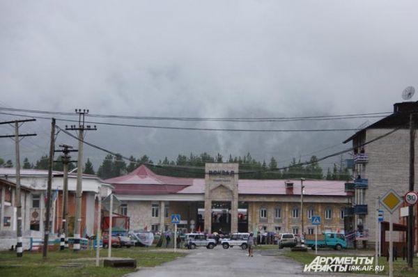 Станция Ангоя встретила спецпоезд холодным туманом и дождём.