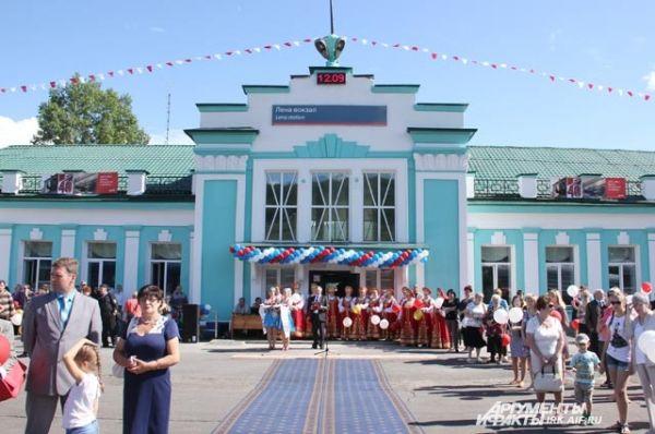 Вокзал в Усть-Куте, на станции Лена - один из самых красивых на БАМе.