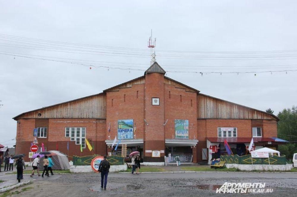 Кичера - один из самых уютных посёлков на БАМе.