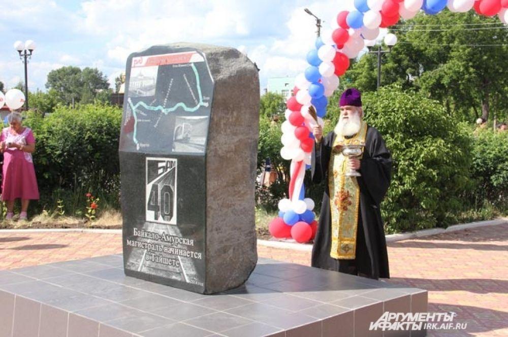 """Несмотря на то, что магистраль начали строить от Усть-Кута, первый её километр """"лежит"""" в Тайшете."""