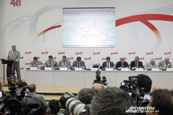 Там президент Российских железных дорог Владимир Якунин провёл совещание по модернизации магистрали.
