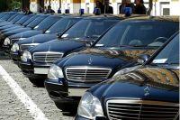Министерские автомобили
