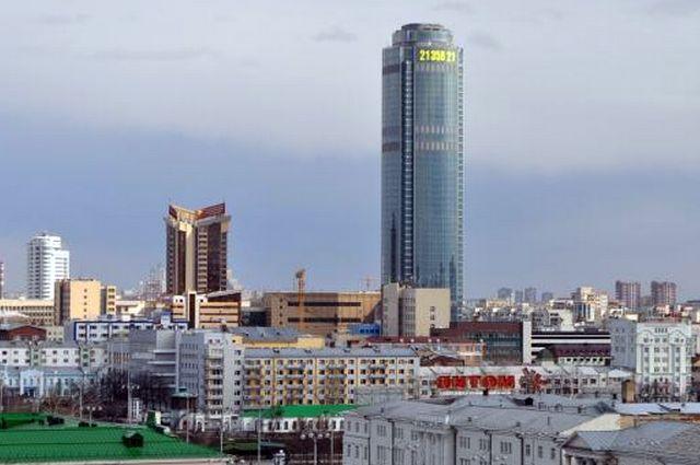 Екатеринбург стал самым высоким городом России после Москвы