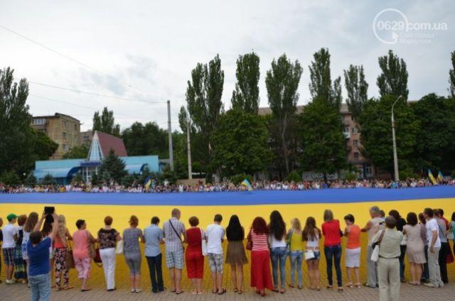 Флаг Украины, Мариуполь