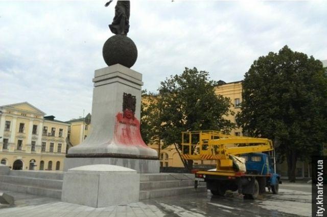 Памятник Независимости Украины, Харьков