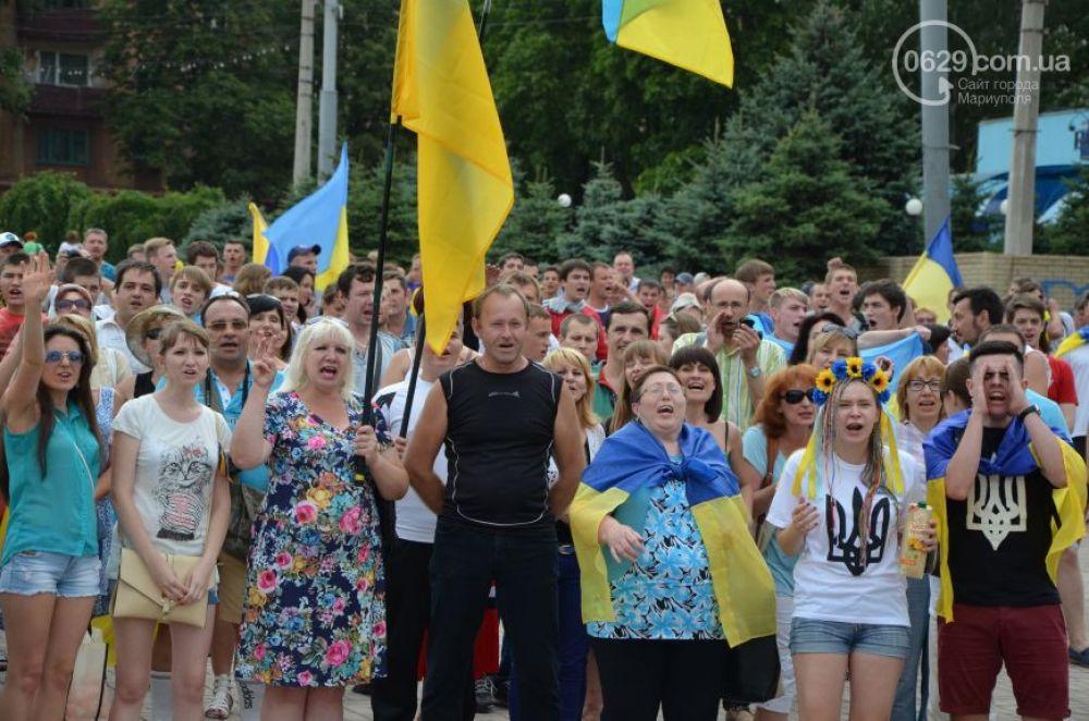 Мариуполь, флаг Украины